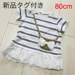 futafuta - 新品タグ付き 女の子 トップス Tシャツ 半袖