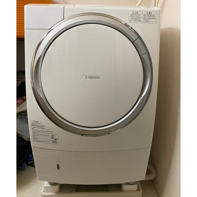 東芝(トウシバ)の東芝 ななめ型ドラム式洗濯乾燥機9.0Kg マジックドラム TW-Z96X1L スマホ/家電/カメラの生活家電(洗濯機)の商品写真