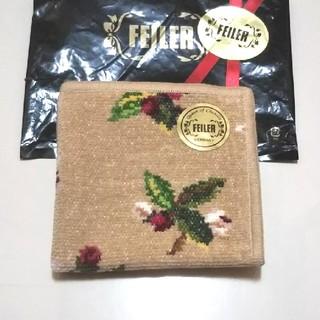 FEILER - 【新品・シール付き】フェイラー ハンカチ