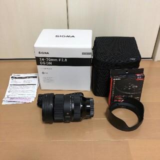 ソニー(SONY)のSIGMA 24-70F2.8 DG DN/SE Art Sony Eマウント(レンズ(ズーム))