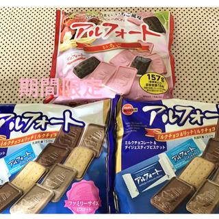 ブルボン(ブルボン)のブルボン★アルフォート(菓子/デザート)