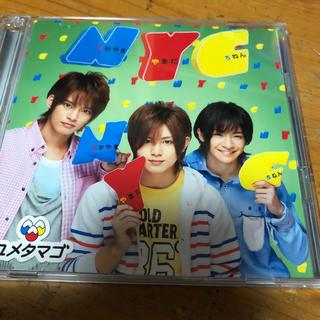 エヌワイシー(NYC)のユメタマゴ(初回盤B/DVD(「勇気100%」Music Clip & Maki(ポップス/ロック(邦楽))