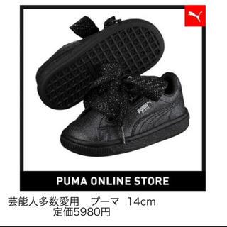 PUMA - 新品 プーマ  バスケットハート ホリデーグラマー 14cm ブラック シューズ