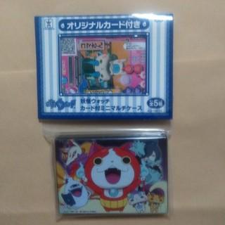 バンプレスト(BANPRESTO)の妖怪ウォッチ カード付ミニマルチケース(カード)