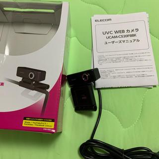 ELECOM - エレコム Webカメラ マイク内蔵 UCAM-C520FBBK