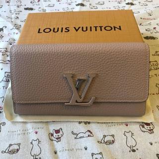 LOUIS VUITTON - 正規品 ルイヴィトン カプシーヌ 長財布 M61250 折財布 ピンク