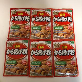 ニッシンセイフン(日清製粉)の日清から揚げ粉 6袋(調味料)