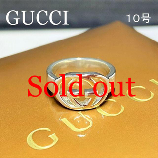 Gucci - 新品仕上 グッチ GUCCI シルバーブリット Gロゴ リング 指輪 シルバー