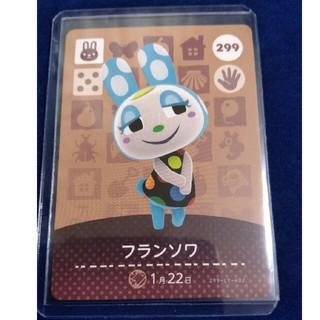 ニンテンドウ(任天堂)のどうぶつの森amiiboカード フランソワ(カード)