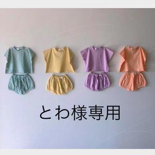 韓国子供服 ワンマイルウェア パープル90 新品 男女兼用(Tシャツ/カットソー)