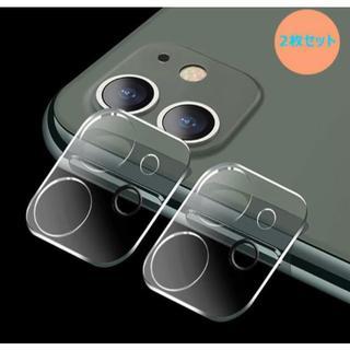 【2枚入】iPhone 11/pro/pro maxレンズ保護フィルム