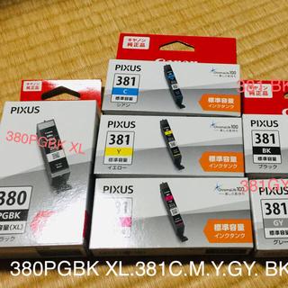 Canon -  canon 純正インク 381 380 6色マルチパックタイプ6個 新品