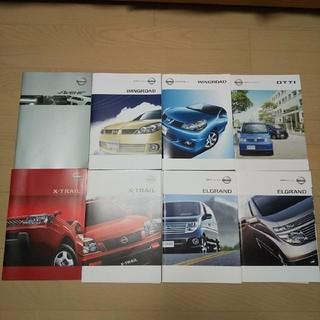 ニッサン(日産)の日産自動車カタログ75冊まとめて(カタログ/マニュアル)