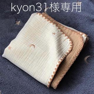 kyon31様専用 月と星ゴールド6重ガーゼ 韓国イブル おくるみ  70×90(おくるみ/ブランケット)