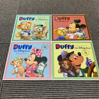 ディズニー(Disney)のディズニー絵本セット(絵本/児童書)