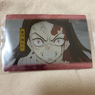 バンダイ(BANDAI)の鬼滅の刃 ウエハース カード(カード)
