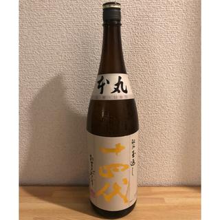 十四代 本丸 2020.04 サザエさん専用(日本酒)