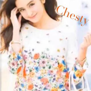 チェスティ(Chesty)のChesty チェスティ リボンベルト付き 花柄ワンピース(ひざ丈ワンピース)