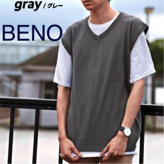 新品 BENO ビッグシルエット ニット ベスト メンズ Vネック グレー M(ベスト)