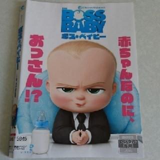 ボス・ベイビー BOSS BABY DVD レンタル(アニメ)