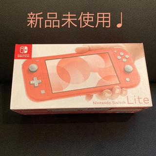 ニンテンドースイッチ(Nintendo Switch)のニンテンドー スイッチ ライト コーラル(家庭用ゲーム機本体)