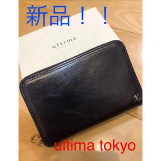 エースジーン(ACE GENE)のえいじ様専用 ultima TOKYO   ラウンドファスナー財布 箱付き(長財布)