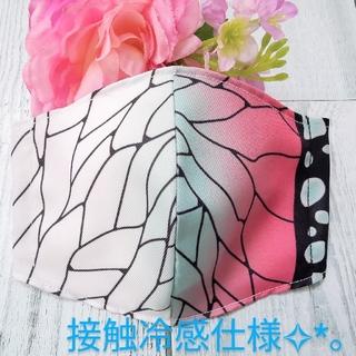 インナーマスク 鬼滅の刃 胡蝶しのぶ 接触冷感仕様(その他)