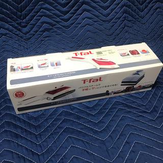 T-fal - ティファール スチームアイロン 新品 未使用