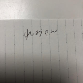 ばんぐる(バングル/リストバンド)