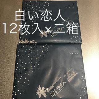イシヤセイカ(石屋製菓)の石屋製菓 白い恋人 12枚入り 二箱セット(菓子/デザート)