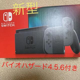 ニンテンドースイッチ(Nintendo Switch)の【新型】Nintendo Switch 美品 (バイオハザードソフトセット)(家庭用ゲーム機本体)