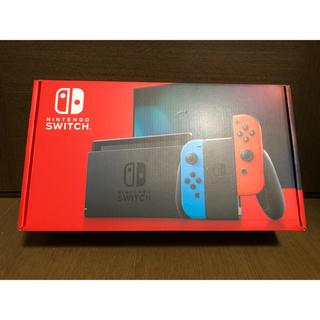 ニンテンドウ(任天堂)の『新品未開封』Nintendo Switch ネオンブルー/ネオンレッド(家庭用ゲーム機本体)