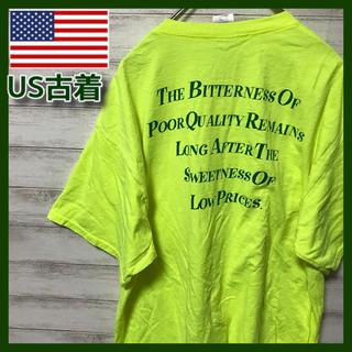 ギルタン(GILDAN)のUS古着ゆるダボバックロゴTシャツ2枚目以降¥500引き対象商品51(Tシャツ/カットソー(半袖/袖なし))