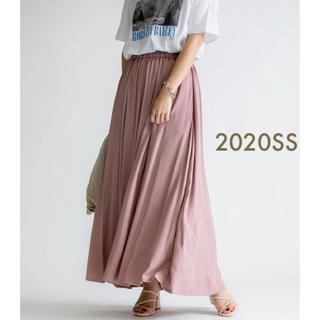 SHIPS - 2020SS 今期 人気完売 SHIPS ウォッシャブルリラックスマキシスカート
