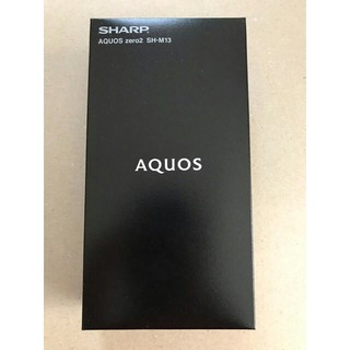 AQUOS - 未開封 AQUOS zero2 SH-M13 アストロブラック SIMフリー