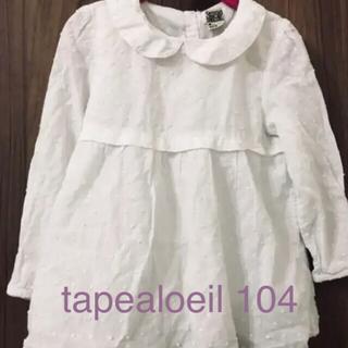トップス 白 女の子 ブラウス 白ドット tapealoeil 104
