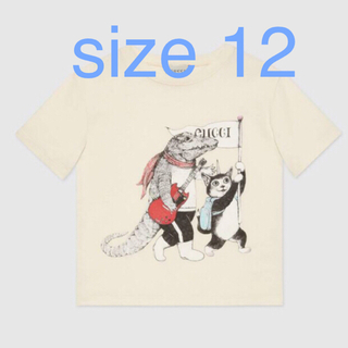 グッチ(Gucci)の超レア! GUCCI × ヒグチユウコ Tシャツ ■ グッチ チルドレン(Tシャツ/カットソー)