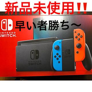 ニンテンドースイッチ(Nintendo Switch)のNintendo Switch 本体 ネオンブルー(家庭用ゲーム機本体)