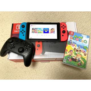 ニンテンドースイッチ(Nintendo Switch)のNintendo Switch 本体+プロコン+あつ森他ソフト付(家庭用ゲーム機本体)