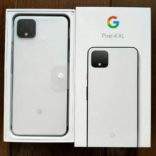 アンドロイド(ANDROID)の【新品未使用】Google Pixel 4 XL 128GB ホワイト(スマートフォン本体)