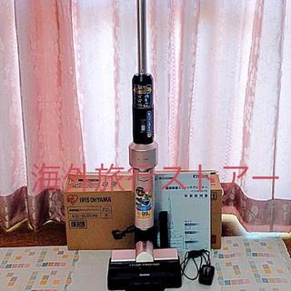 アイリスオーヤマ(アイリスオーヤマ)のアイリスオーヤマ極細軽量スティッククリーナー✨KIC-SLDCP5(掃除機)