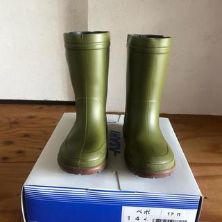 アサヒ(アサヒ)のお値下げ。アサヒレインブーツ キッズ 17cm(長靴/レインシューズ)