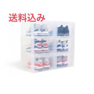 【送料込み】TOWER BOX NORMAL TYPE(ケース/ボックス)