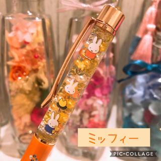 ☆ここなっつ★様専用☆ハーバリウムボールペン3点おまとめ キャラクターペン(その他)