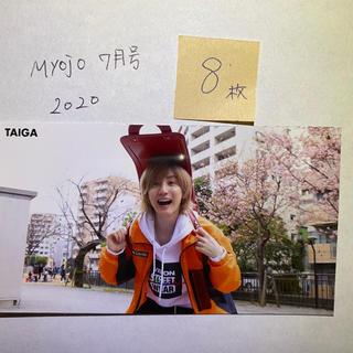 みかん様専用 SnowMan8 京本くん8(写真/ポストカード)