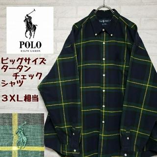 ポロラルフローレン(POLO RALPH LAUREN)の《ビッグサイズ》ポロラルフローレン ボタンダウンシャツ タータンチェック刺繍ロゴ(シャツ)