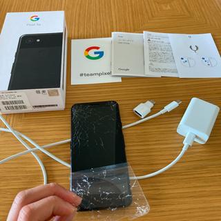 アンドロイド(ANDROID)のグーグル ピクセル3a  ブラック 64GB(スマートフォン本体)