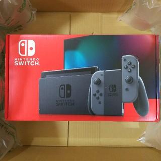 ニンテンドースイッチ(Nintendo Switch)の新品 Nintendo Switch Joy-Con(L)/(R) グレー(家庭用ゲーム機本体)