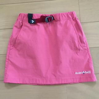 モンベル(mont bell)のモンベル ストレッチ スカート ピンク Kid's 100  (スカート)