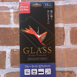 アイフォーン(iPhone)のiphonexs max   ガラスフィルム(保護フィルム)
